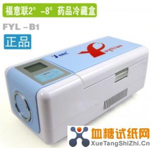 福意联胰岛素冷藏盒FYL-YDS-B新款双电