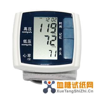台欣BPCPOA-3F手腕式电子血压计