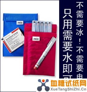 Frio福瑞欧胰岛素冷却袋W304
