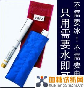 Frio福瑞欧胰岛素冷却袋W301