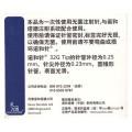 novofine诺和针胰岛素注射针头0.23/0.25(32G)*6mm