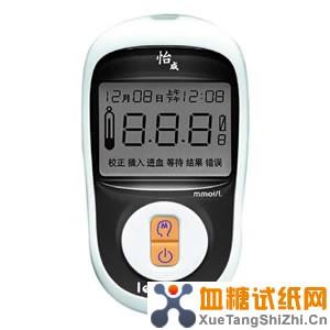 怡成超越JPS-5型血糖仪优惠套装(赠送50片试纸独立包装)