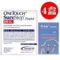 强生稳步型血糖试纸200片(4盒50片试纸赠送国产针)