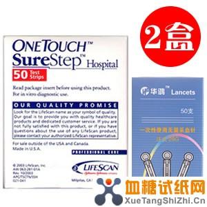 强生稳步型血糖试纸100片(2盒50片试纸赠送国产针)
