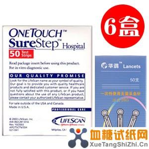 强生稳步型血糖试纸300片(6盒50片试纸赠送国产针)