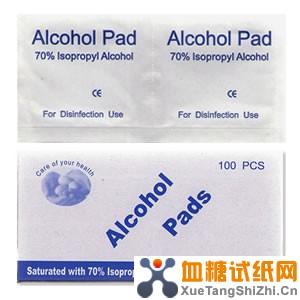 酒精消毒棉片100片