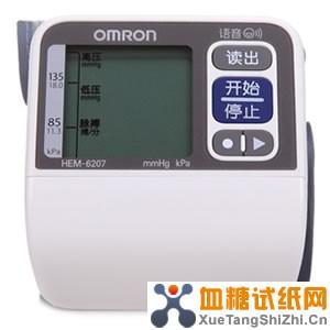 欧姆龙HEM-6207语音腕式电子血压计