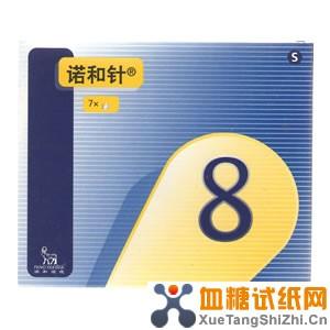 novofine诺和针胰岛素注射针头0.3(32G)*8mm